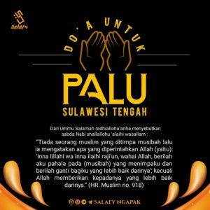 Poster Dakwah Salafy Ngapak 795