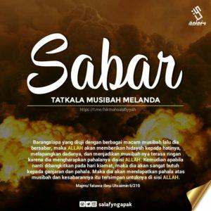 Poster Dakwah Salafy Ngapak 800