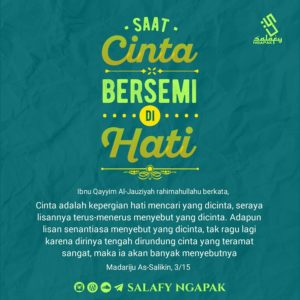 Poster Dakwah Salafy Ngapak 801