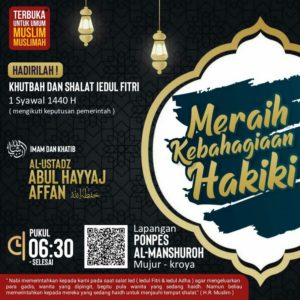 Poster Dakwah Salafy Ngapak 802