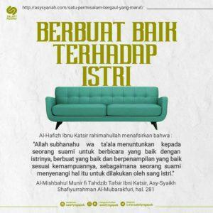 Poster Dakwah Salafy Ngapak 804