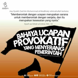 Poster Dakwah Salafy Ngapak 810