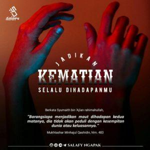 Poster Dakwah Salafy Ngapak 813