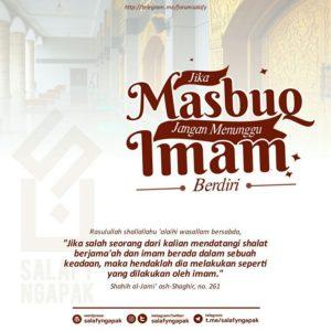 Poster Dakwah Salafy Ngapak 818