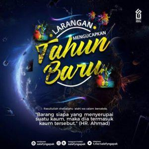 Poster Dakwah Salafy Ngapak 820