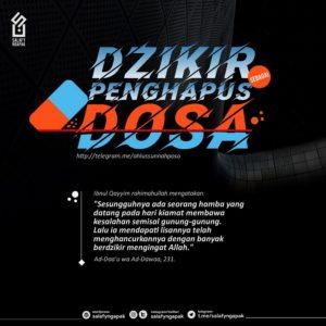 Poster Dakwah Salafy Ngapak 821
