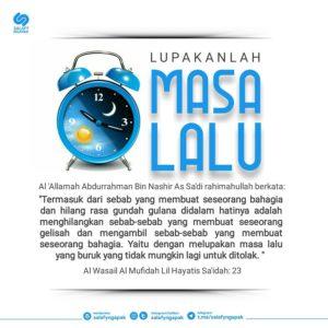 Poster Dakwah Salafy Ngapak 824