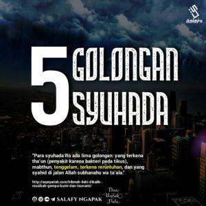 Poster Dakwah Salafy Ngapak 834