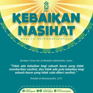 Poster Dakwah Salafy Ngapak 838