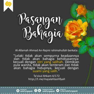 Poster Dakwah Salafy Ngapak 853