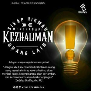 Poster Dakwah Salafy Ngapak 854