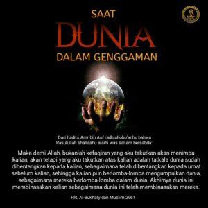 Poster Dakwah Salafy Ngapak 856