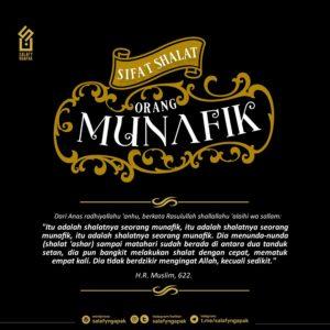 Poster Dakwah Salafy Ngapak 858