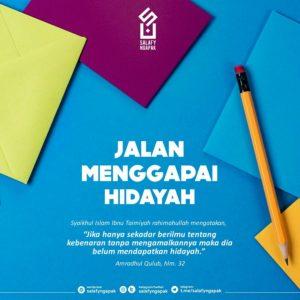 Poster Dakwah Salafy Ngapak 862