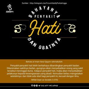 Poster Dakwah Salafy Ngapak 865