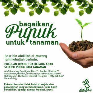 Poster Dakwah Salafy Ngapak 885