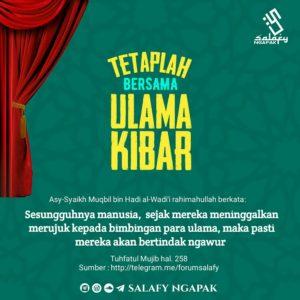 Poster Dakwah Salafy Ngapak 886