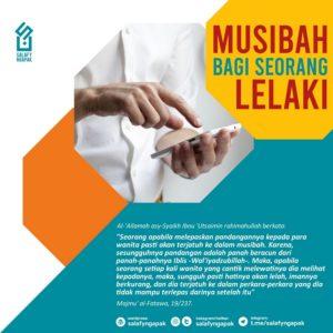 Poster Dakwah Salafy Ngapak 890