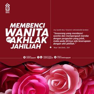 Poster Dakwah Salafy Ngapak 891