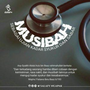 Poster Dakwah Salafy Ngapak 892