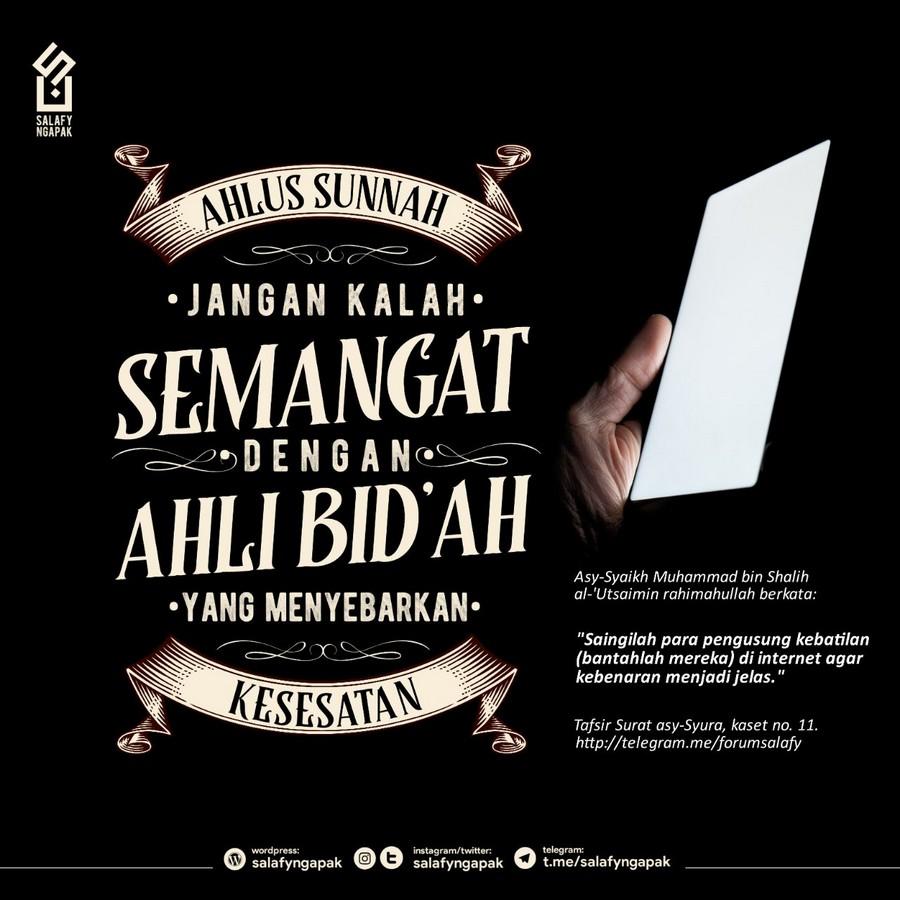 Poster Dakwah Salafy Ngapak 893