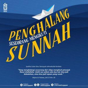 Poster Dakwah Salafy Ngapak 896