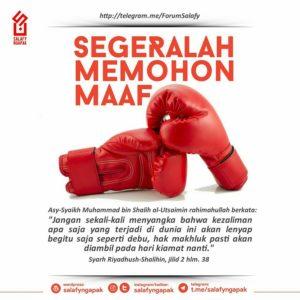 Poster Dakwah Salafy Ngapak 899