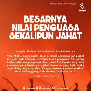 Poster Dakwah Salafy Ngapak 90