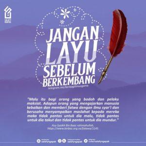 Poster Dakwah Salafy Ngapak 901