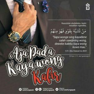 Poster Dakwah Salafy Ngapak 916