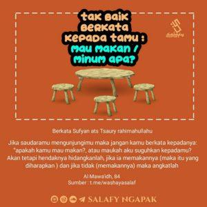Poster Dakwah Salafy Ngapak 922