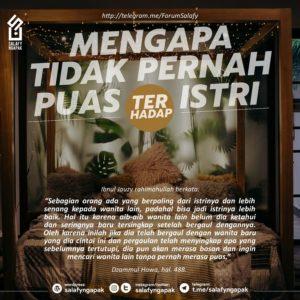 Poster Dakwah Salafy Ngapak 93
