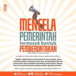 Poster Dakwah Salafy Ngapak 931