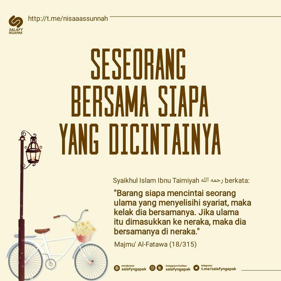 Poster Dakwah Salafy Ngapak 942