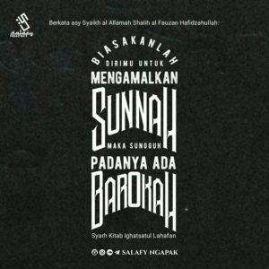 Poster Dakwah Salafy Ngapak 943