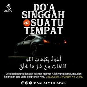 Poster Dakwah Salafy Ngapak 947