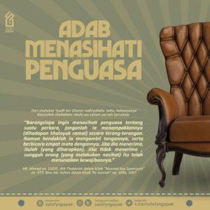 Poster Dakwah Salafy Ngapak 948