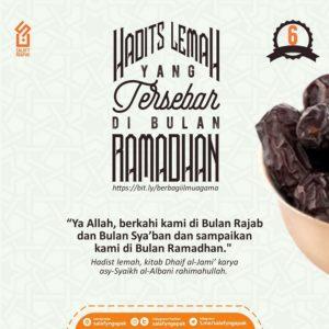 Poster Dakwah Salafy Ngapak 949