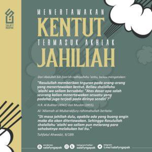 Poster Dakwah Salafy Ngapak 950