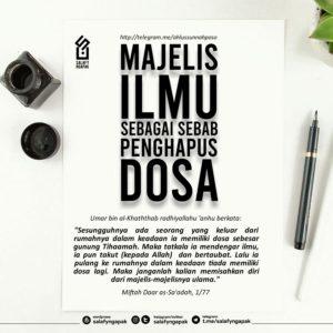 Poster Dakwah Salafy Ngapak 955