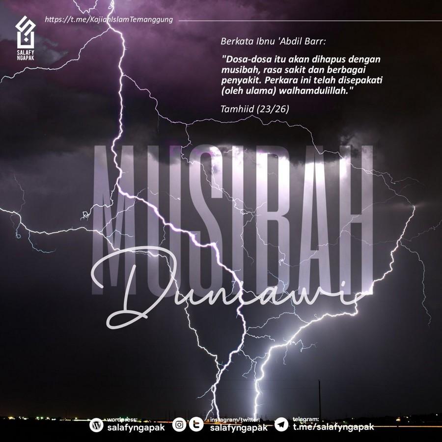 Poster Dakwah Salafy Ngapak 956