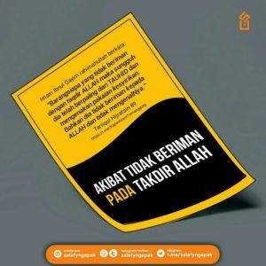 Poster Dakwah Salafy Ngapak 958