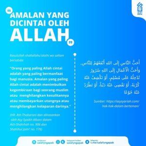 Poster Dakwah Salafy Ngapak 963