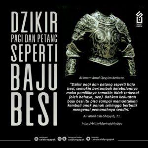Poster Dakwah Salafy Ngapak 966