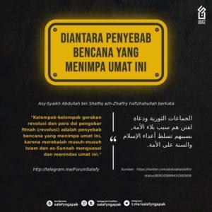 Poster Dakwah Salafy Ngapak 971