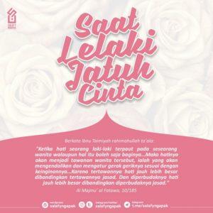Poster Dakwah Salafy Ngapak 978