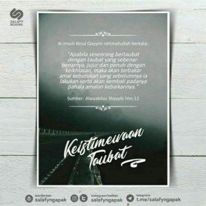 Poster Dakwah Salafy Ngapak 979