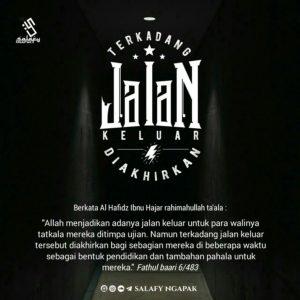 Poster Dakwah Salafy Ngapak 986