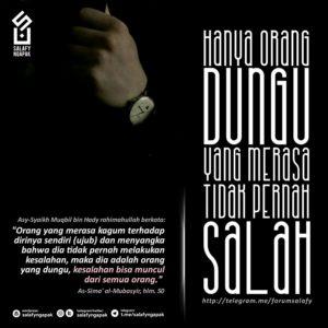 Poster Dakwah Salafy Ngapak 988