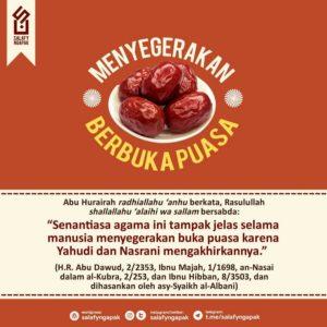 Poster Dakwah Salafy Ngapak 989
